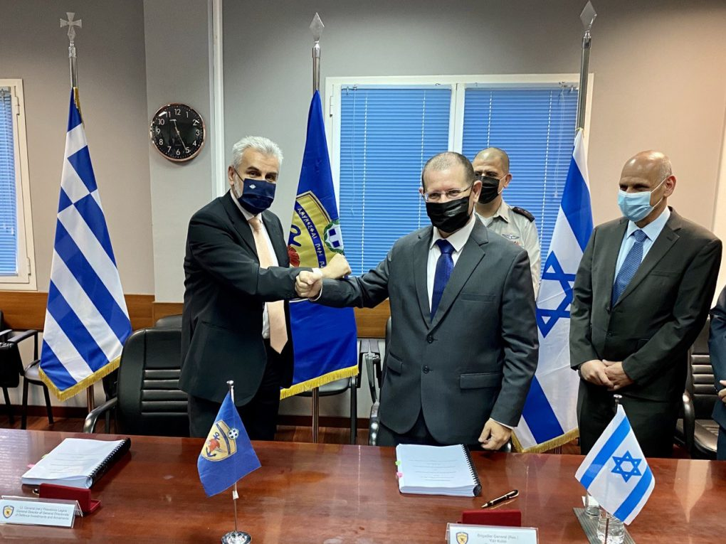 Υπογραφή Διακρατικής Συμφωνίας μεταξύ του Υπουργείου Εθνικής Αμύνης της Ελλάδος και του Υπουργείου Άμυνας του κράτους του Ισραήλ